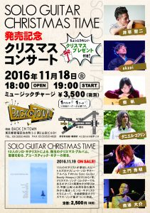 flyer_表_outline