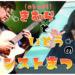 [:ja]木村と伊藤のインスト祭り Vol.1[:]